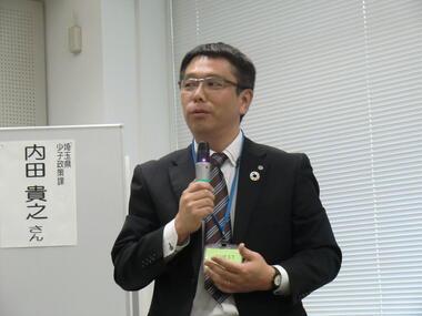 内田さん.jpg