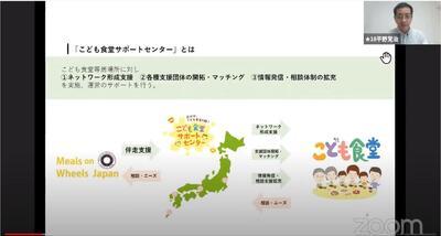 平野さん報告シーン.JPG