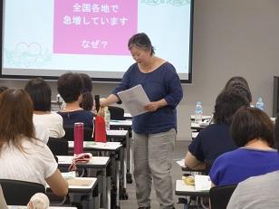 報告用 新座子育てネットワーク坂本さん2.jpg