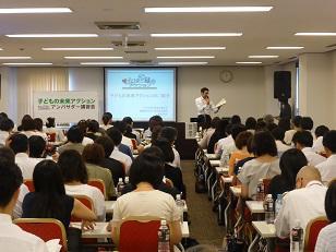 報告用 講習会開始の様子.jpg