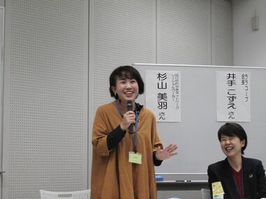 追加・杉山さん.JPG